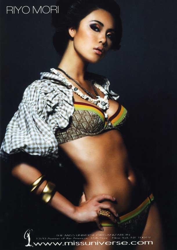 Miss Universo 2007 - Riyo Mori